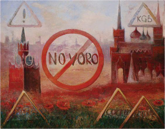 По правилам из Москвы