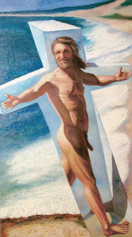 Веселый Иисус