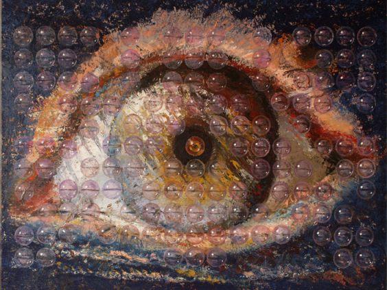 Глаз Эфира
